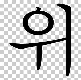 Typeface Serif PNG