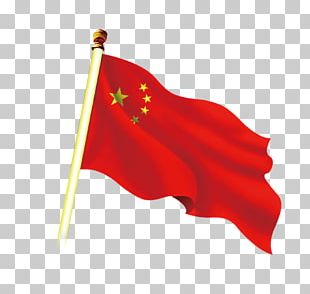 Flag Of China Flag Of China National Day Of The People's Republic Of China PNG