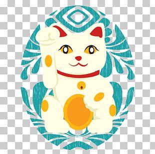 Cat Maneki-neko Luck Talisman Infant PNG