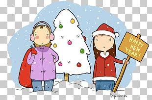 Christmas Ornament New Year Santa Claus English PNG