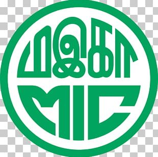 Malaysian Indian Congress Political Party Federation Of Malaya Malaysian Indians PNG