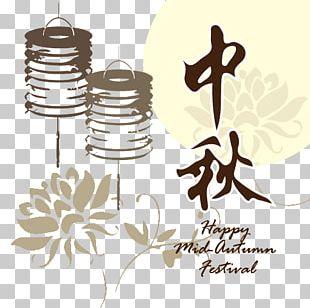 Mid-Autumn Festival Mooncake Illustration PNG