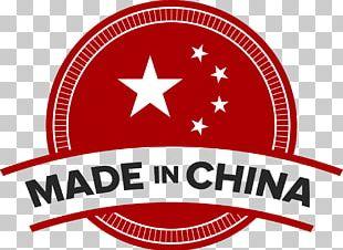China Euclidean PNG