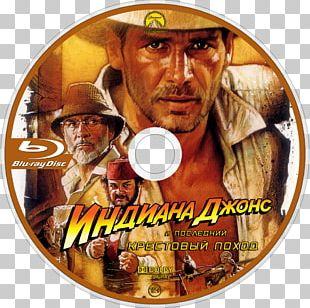 Sean Connery Indiana Jones And The Last Crusade Indiana Jones And The Temple Of Doom Harrison Ford PNG