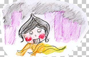 Vertebrate Ear Watercolor Painting Sketch PNG
