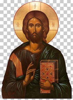 Jesus Christ Icon PNG