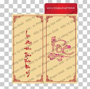 Paper Red Envelope Communication Vietnam Lunar New Year PNG
