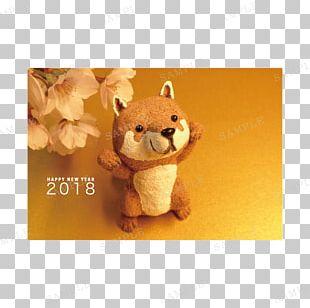 New Year Card Shiba Inu Design Photography PNG
