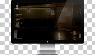 Computer Monitors Computer Software Laptop Software Suite Desktop Computers PNG