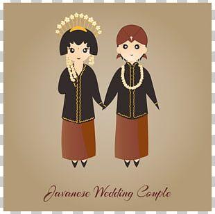 Indonesia Javanese People Illustration PNG