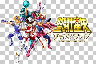 Saint Seiya: Zodiac Brave Pegasus Seiya 聖闘士星矢 ゾディアック ブレイブ Saint Seiya: Brave Soldiers Saint Seiya: Knights Of The Zodiac PNG