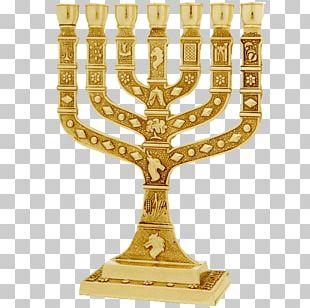 Temple In Jerusalem Holy Land Knesset Menorah PNG