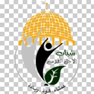 Palestine Al-Aqsa Mosque Youth Kuwait Knowledge PNG