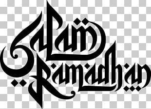 Ramadan Greeting Eid Al-Fitr Islam Muslim PNG