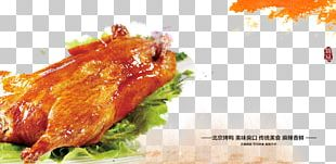 Beijing Peking Duck Chinese Cuisine Roast Chicken PNG