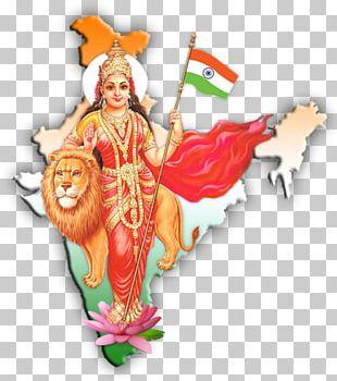 Krishna Bhajan YouTube Song Music PNG, Clipart, Art, Artwork