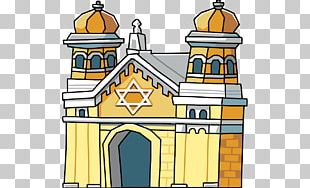 Temple In Jerusalem Jewish Synagogues Stephen Wise Free Synagogue PNG