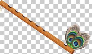 Krishna Janmashtami Bansuri Flute PNG