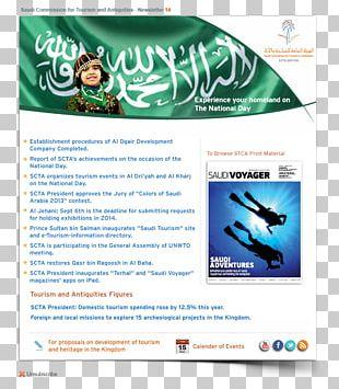Le Souffle Du Pacifique Graphic Design Web Page Text PNG