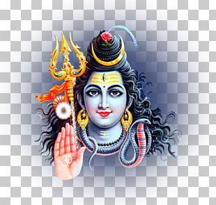 Shiva Krishna Deity Hinduism God PNG