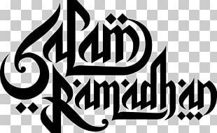 Ramadan Islam Eid Al-Fitr Eid Mubarak PNG