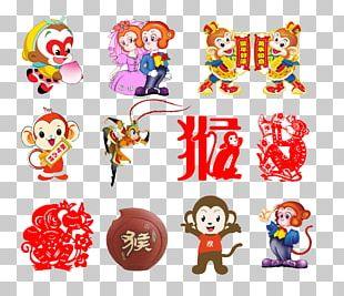 Sun Wukong Monkey Cartoon PNG