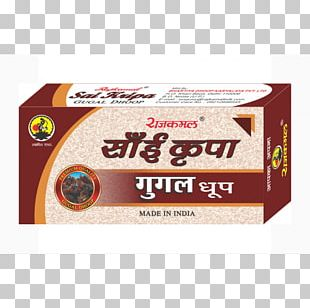 Greater Noida Incense Indian Bdellium-tree Packaging And Labeling BHARTIYA DHOOP KARYALAYA PVT LTD PNG