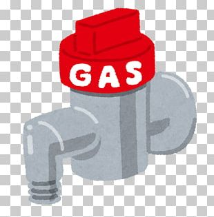 Fuel Gas Liquefied Natural Gas 一般ガス事業者 Liquefied Petroleum Gas PNG