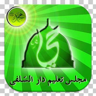 Dawah Quran Allah Mawlid Islam PNG
