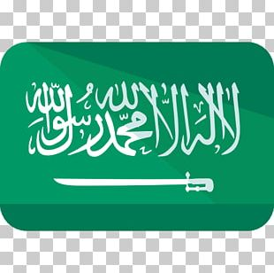 Flag Of Saudi Arabia Vexillology Flag Of The United States PNG