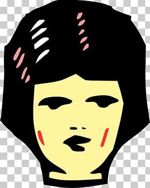 Facial Hair Facial Expression Face Cheek Eyebrow PNG