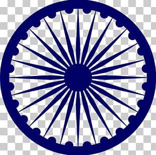 Flag Of India Ashoka Chakra The History Of The World Dharmachakra PNG