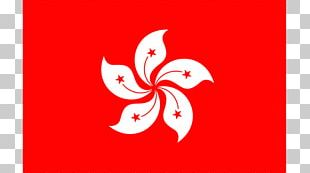 Flag Of Hong Kong Flag Of China National Flag PNG