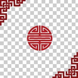 China Chinese New Year Pattern PNG