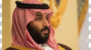 Mohammad Bin Salman Al Saud Crown Prince Of Saudi Arabia Arrest 2017 Saudi Arabian Purge PNG