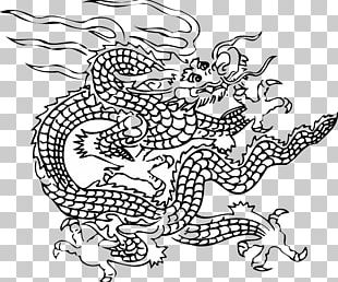 Lxfd Tu1ea7m Hoan Chinese Dragon Illustration PNG