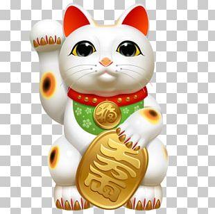 Maneki-neko Cat Luck PNG