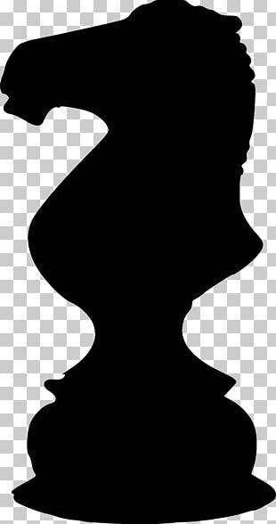 Chess Piece Knight King PNG