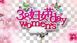 International Womens Day Poster Woman Happiness PNG
