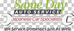 Car Same Day Auto Service Motor Vehicle Service Automobile Repair Shop Maintenance PNG