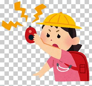 Personal Alarm Crime Prevention Child Elementary School 不審者情報 PNG