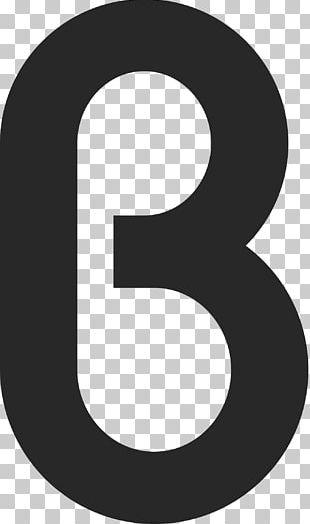 Retail Logo B8ta Palo Alto CineArts @ Palo Alto Square PNG
