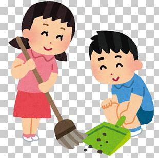 掃除 Elementary School Child Class PNG