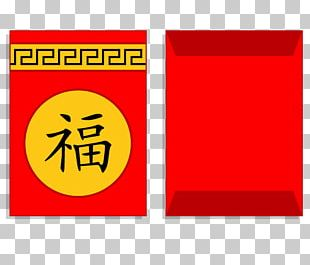 Chinese New Year Red Envelope Traditional Chinese Holidays PNG