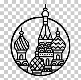 Moscow Kremlin Saint Basil's Cathedral Computer Icons PNG