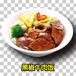 Pepper Steak Spare Ribs Black Pepper Beef Pork Chop PNG