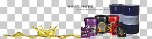 Motor Oil Lubricant Web Banner PNG