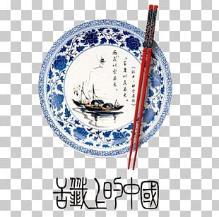 Corners Puzzle Lantern Festival China Plate Food PNG