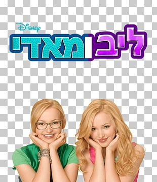 Dove Cameron Kali Rocha Liv And Maddie Liv Rooney Disney Channel PNG