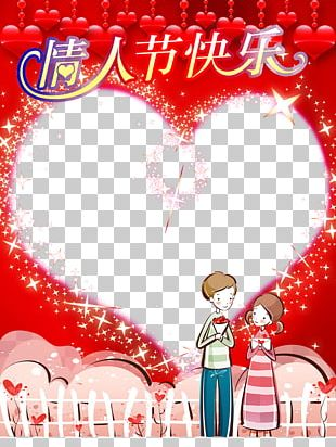 Valentines Day Poster Dia Dos Namorados PNG